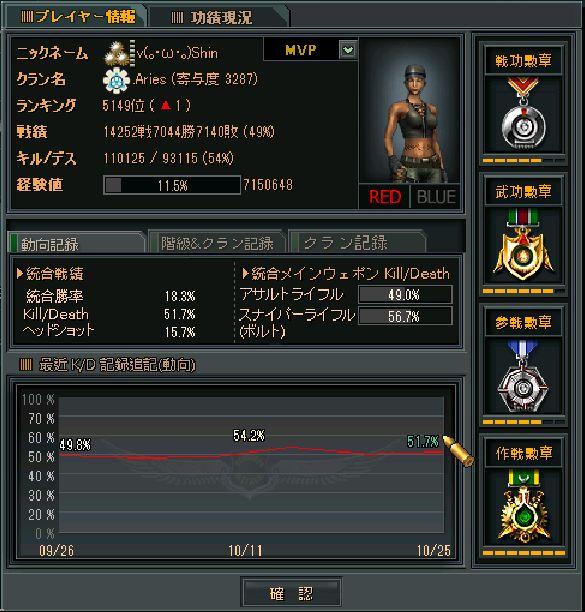 20121025193536454.jpg