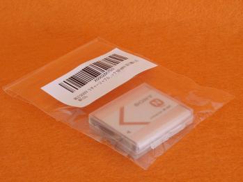ソニーのデジタルカメラDSC-WX50用の予備バッテリーを購入しました