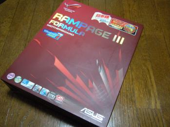 NEW_PC_2011_006.jpg