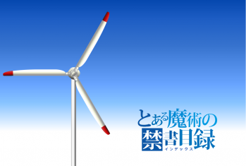 css_Wind_Electricity_001.png