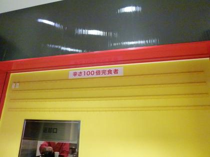 164_20120509232019.jpg