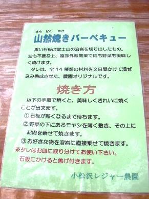 20140925_04.jpg