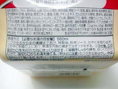 20141016_01.jpg