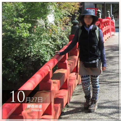 fashion15-1.jpg