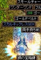 12_27_7.jpg