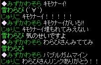 20141222013112d40.jpg