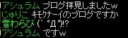 20141222013448324.jpg
