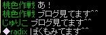 20141222013452773.jpg