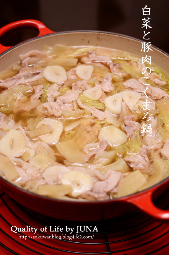 kokumaro-smast0114.jpg