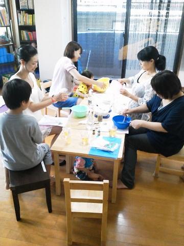 NEC_0951.jpg