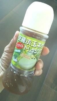 fc2blog_2012100123341184e.jpg