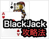 index_thum_bj_kouryaku.jpg