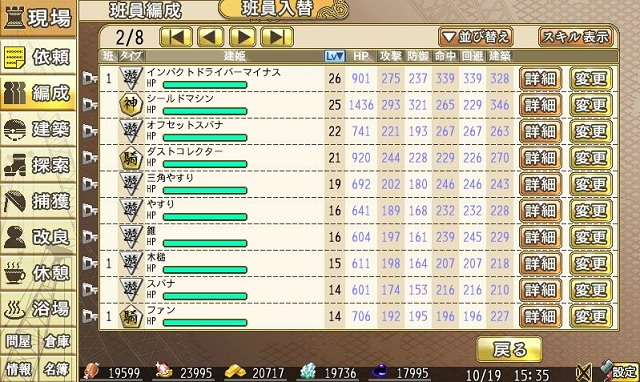 201410191546435df.jpg