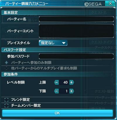 20120731012954740.jpg