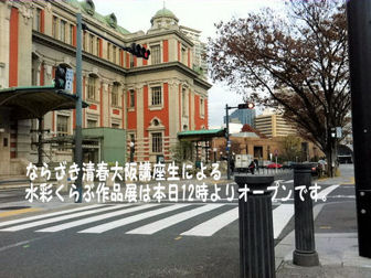 1_20120729170612.jpg