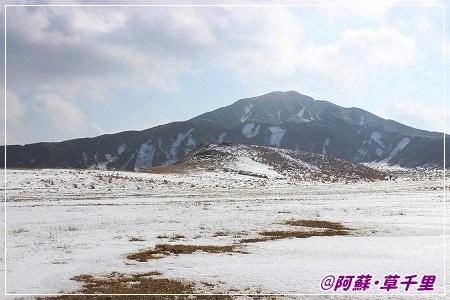 阿蘇山頂~ 雪積もってたよ!