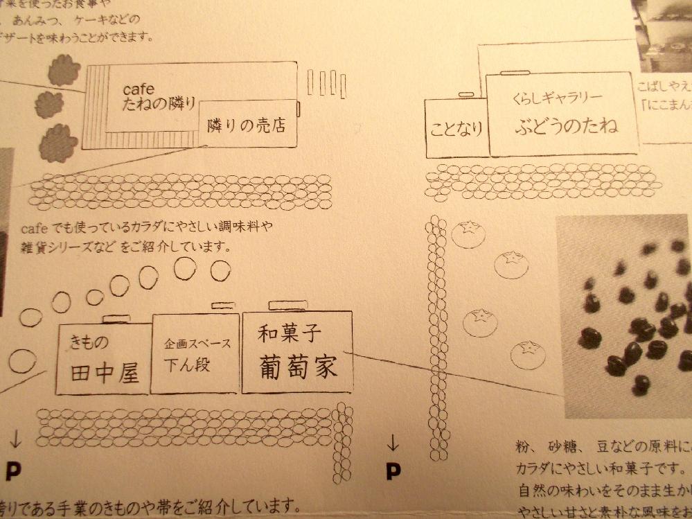 new_DSCN0360.jpg