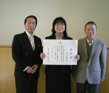 功労賞受賞の井口さんと記念の写真を