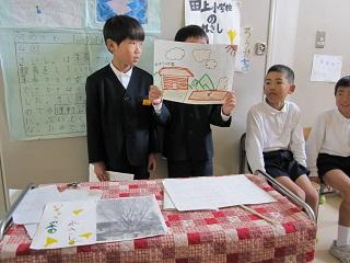田上小の歴史と銀杏の木の紙芝居も