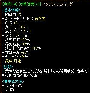 20120928132444c89.jpg