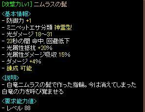 20120928133225f78.jpg