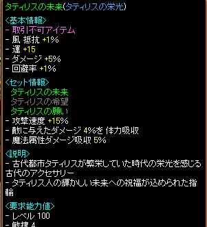 201209281333464a7.jpg