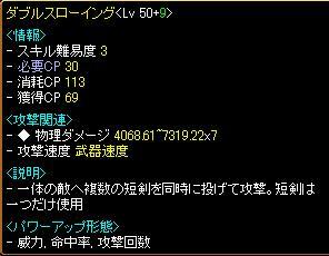 201210011356577da.jpg