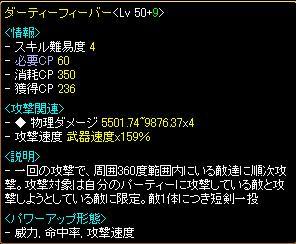 20121001135731807.jpg