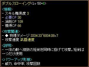 20121001140018450.jpg