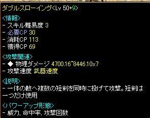 201210011403024f2.jpg