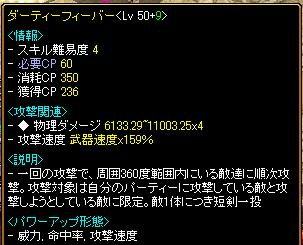 20121001140357add.jpg