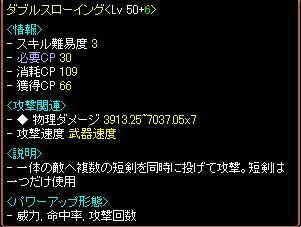 20121001140530568.jpg