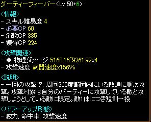 20121001140550a5c.jpg