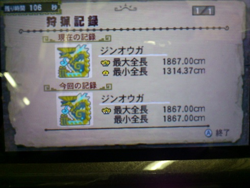 201204252001348d6.jpg