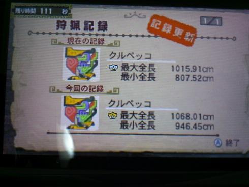 20120502154105055.jpg