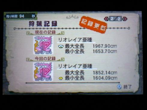 20120506201235735.jpg