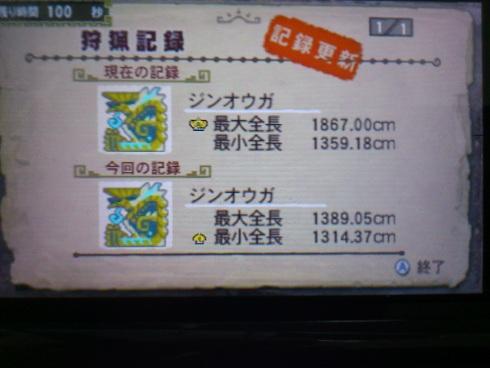 201205202203251bc.jpg