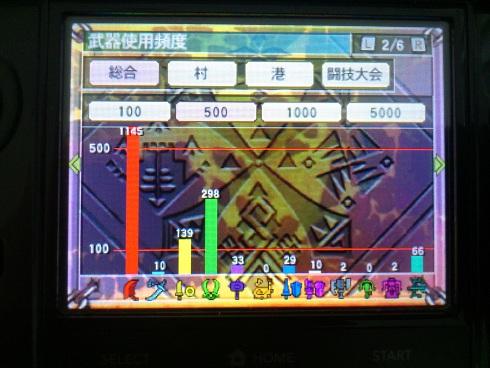 20120523202046591.jpg
