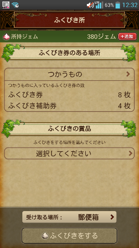 fc2_2013-11-08_12-33-23-368.png