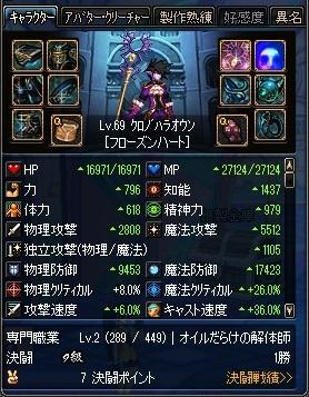 ScreenShot2013_1211_014843872.jpg
