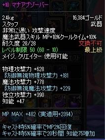 ScreenShot2013_1211_0148438722.jpg