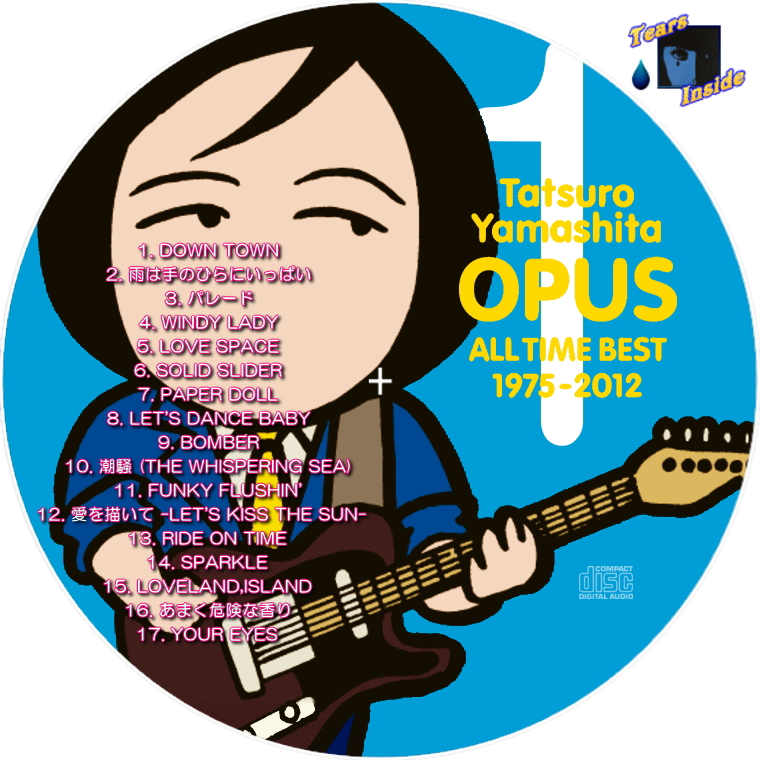 OPUS 〜ALL TIME BEST 1975-2012...