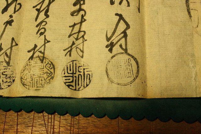 手彫り印鑑のブログ (印相体・吉相体の嘘)