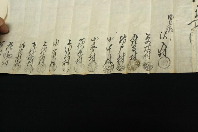 手彫り印鑑 (江戸時代の古文書) 篆書体・老舗
