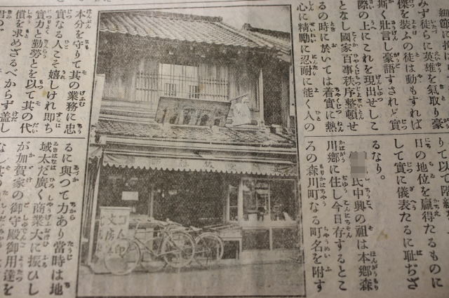 東京 老舗 印鑑販売