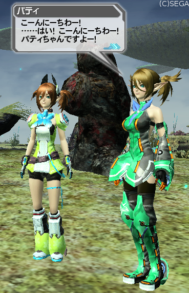 pso20120830_141717_001.png
