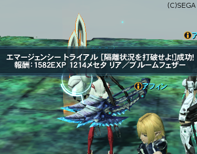 pso20121001_235548_001.png