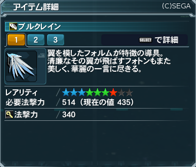 pso20121016_180103_001.png