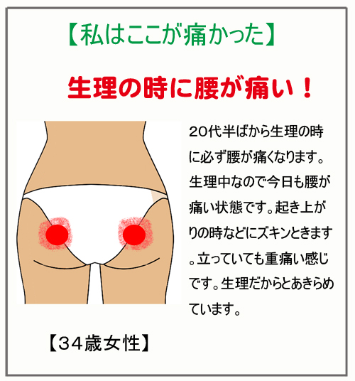 20120621111640bae.jpg