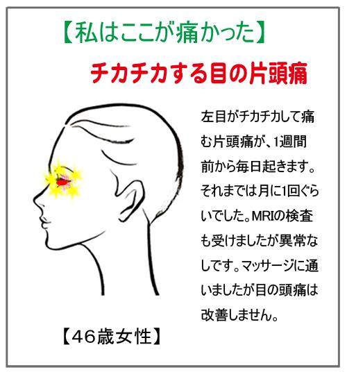 20120816105410820.jpg
